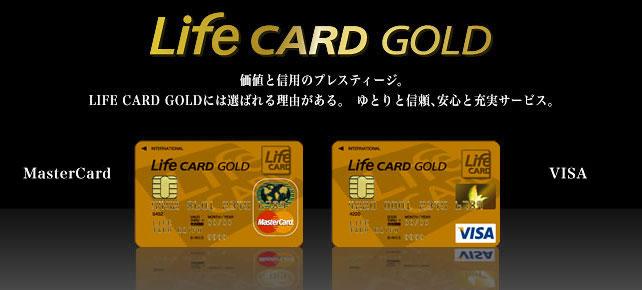 Life CARD GOLD